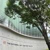 新国立美術館と乃木神社