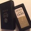 もっちりとした消し心地「SEED SUPER GOLD」
