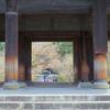 南禅寺に着きました