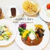 【洋食】おうち夜ご飯とスイーツ作りの記録(2日分)/My Homemade Dinner/อาหารมื้อดึกที่ทำเอง