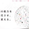 【IPO】ハウテレビジョン【7064】