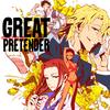 【アニメ感想】GREAT PRETENDER(評価レビュー:A+)