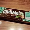 「ティムタム チョコミント」を食して