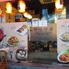 「珍味」の魚フライ定食と焼餃子、「E-Mart」の買い物
