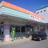 「伊差川食堂」 で「伊差川そば」290円(半額クーポン) #LocalGuides