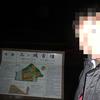 歴史公園-107-三ツ城公園 (三ツ城古墳)  (広島県/東広島市) 2013/1/1