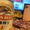 ビールとカルパスは黄金セット