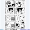 【漫画】シン・レイ・キラ【SEED】