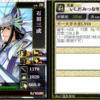 石田三成-1142:戦国ixa 【大一大万大吉】