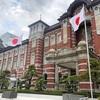 東京ステーションホテルでモーニングをいただいてきました。