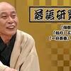 『佃祭』(滝川鯉昇)