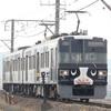 東急こどもの国線 撮影(8634F廃車回送無かった...)
