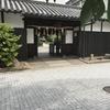 灘五郷の見学で酒心館と江南漬け資料館行ってきました