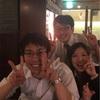 入学入局おめでとう!