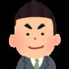 就活生がマイナビからスカウトを受けた結果… 2020/4/28/火曜日【就活生必見!!】