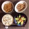ミックスサラダ、きんぴらごぼう、小粒納豆。