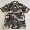 フランスの軍服  陸軍迷彩シャツ(CCE迷彩)とは?  0114  🇫🇷