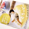"""雪印メグミルク「6Pチーズ」でとろっととろける""""とろッピー""""キャンペーン300名に当たる!"""
