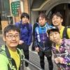 第4回かまくラン〜2019年秋