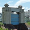 閑歩:帰り道、「川崎河港水門」を見に行ってきました