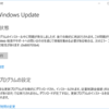 Windows10 Windows Updateに失敗したときの対処