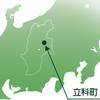 【信州旅行2020】Go To Travel でいくお得な諏訪蓼科旅行~白樺高原観光計画