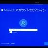 【Surface Go】初期設定でUSキーボード指定を忘れてログインができない?