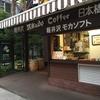 【旧軽井沢】食べ歩きが楽しめる銀座通り