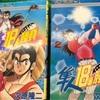 隼人18番勝負 1989年