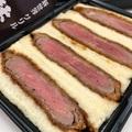 大阪の味「ビーフヘレカツ」のおいしさを東京で広める!『新世界グリル 梵(ぼん) 銀座店』