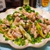 【レシピ】ごま油薫る!鶏せせりと白ねぎの塩レモン焼き!