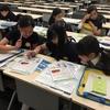 【5年生】情報に関する校外学習(テレビ局・新聞社)