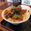 謎台湾料理店の麻婆ナスは、一度食べたらやめられない旨さ @誉田 王府