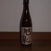 先週のお酒【白龍・旭泉・純米懐古酒】