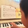 息子4才・ピアノ教室に通い始めました-息子から発生しているとてつもないやる気
