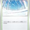 白銀のランス カード評価