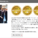 【体験記】JAL・新間隔エコノミークラスは本当に快適か