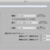 InDesignのExtendScriptでルビを実装しよう