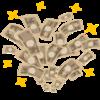 起業資金を貯めたかったら新聞屋の財形貯金は自己資金の2倍になるからオススメ