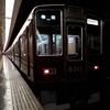 【乗車記】阪急電車の京とれいんが揃うまでの代走電車に乗車。