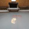 2つの無料貸切風呂と部屋食で、仙石原のにごり湯を楽しめる「温泉旅館 みたけ」
