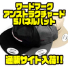 【SWIMBAIT UNDER GROUND】フラットビルタイプのキャップ「ワードマークアンストラクチャード5パネルハット」通販サイト入荷!