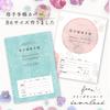 【無料ダウンロード】B6サイズの母子手帳カバーを作りました!