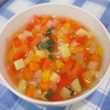 3種の根菜とパプリカ、ズッキーニでカラフルコンソメスープ