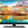 映像が実物と錯覚する位綺麗と高評価レビュー シャープ 43V型 液晶 テレビ アクオス 4K 4T-C43CL1