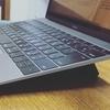 Macbook12インチで使える折り畳みスタンド『Kickflip』がコンパクトでおすすめ!