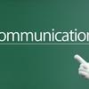 傾聴スキルを面接では使う!基本的なコミュニケーションスキル!