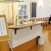 〈Committee〉特別養護老人ホームグランツァで不在者投票を行いました。