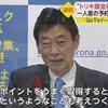 【株主優待】フジシールインターナショナルの優待でついに禁断デビュー。