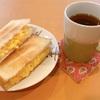 瑞穂町のコマチパンの食パン